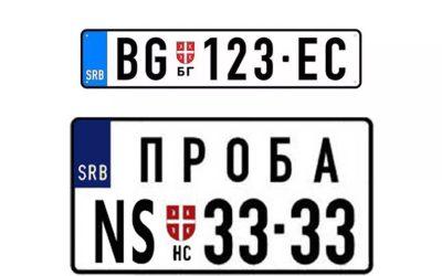 registarske tablice